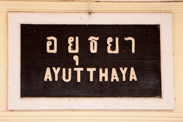 Ayutthaya: como ir e o que não perder na antiga capital tailandesa